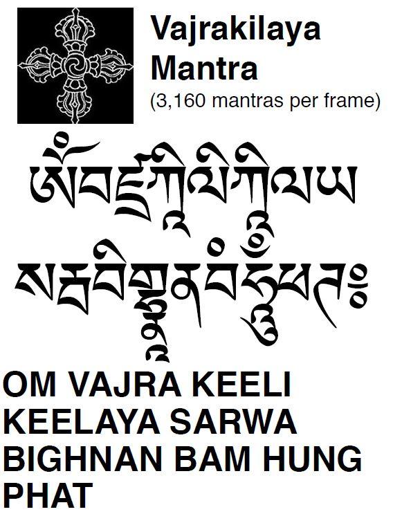 ID:7001 Vajrakilya Mantra